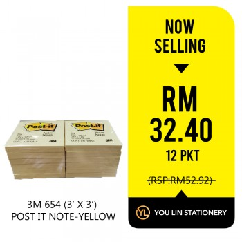 3M 654 (3'' X 3'') Post It Note - Yellow 12 PKT (PROMO)