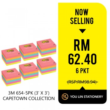 "3M 654-5PK (3"" X 3"") Capetown Post It Note 6 PKT (Promo)"