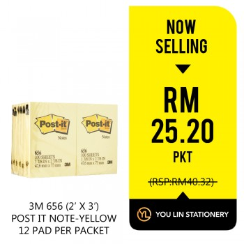 "3M 656 (2"" X 3"") Post It Notes-Yellow (Promo)"