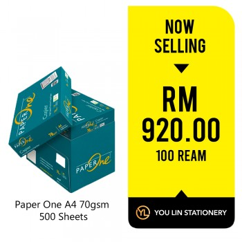 Paperone A4 Paper 70GSM-500 Sheets (100 Ream)