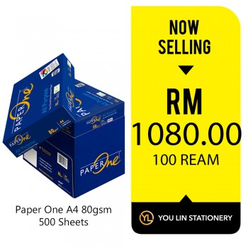 Paperone A4 Paper 80GSM 500 Sheets (100 Ream)