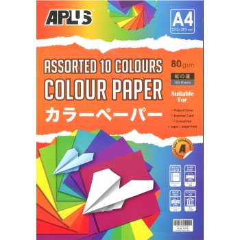 APLUS CP4910 A4 100's Assorted Dark & Cyber Colour Paper