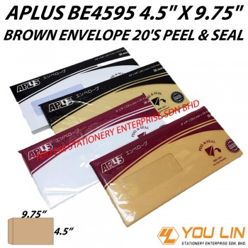 APLUS BE4595 Brown Envelope 20'S (P&S)