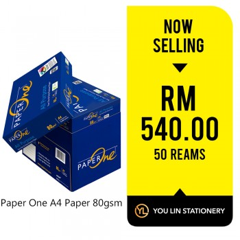 Paperone A4 Paper 80GSM-500 Sheets (50 Ream)