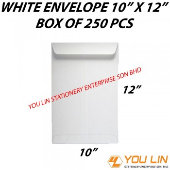 "White Envelope 10"" X 12"" (250 PCS)"