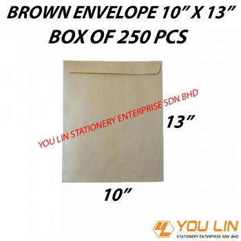 "Brown Envelope 10"" X 13"" (250 PCS)"