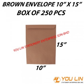 "Brown Envelope 10"" X 15"" (250 PCS)"