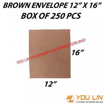 "Brown Envelope 12"" X 16"" (250 PCS)"