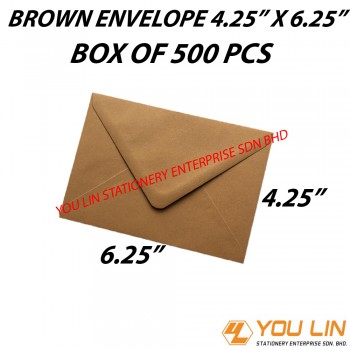"Brown Envelope 4.25"" X 6.25"" (500 PCS)"