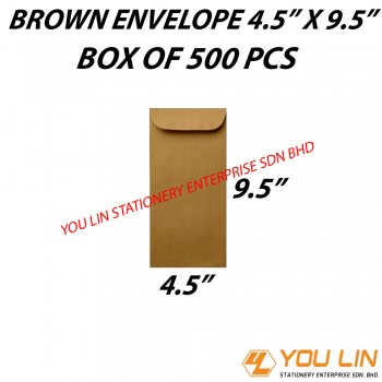 "Brown Envelope 4.5"" X 9.5"" (500 PCS)"