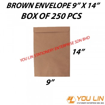 "Brown Envelope 9"" X 14"" (250 PCS)"