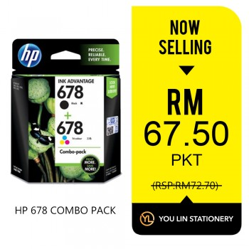 HP 678 Combo Pack (Promo)