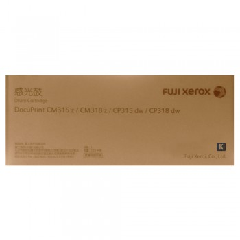 Fuji Xerox CP315 Black Drum Cartridge 50k (CT351100)