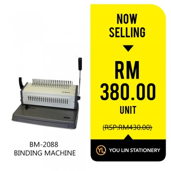 BM2088 Binding Machine (Promo)