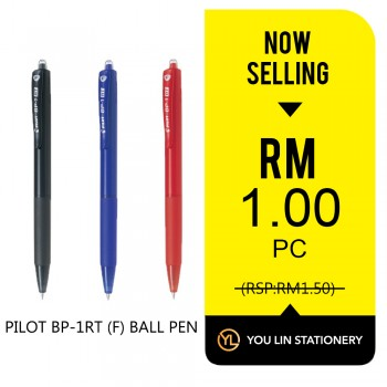 Pilot BP-1RT (Fine) Ball Pen-Promo