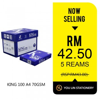 KING 100 A4 Paper 70gsm-Promo