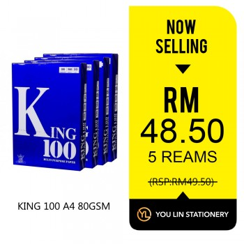 KING 100 A4 Paper 80gsm-Promo