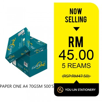 Paper One A4 Paper 70gsm-Promo