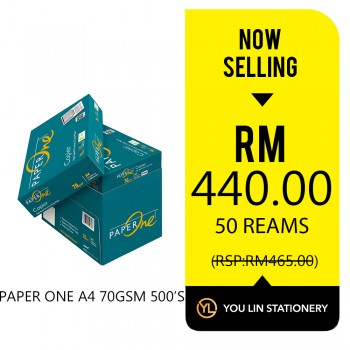 Paper One A4 Paper 70gsm (50 Reams) Promo