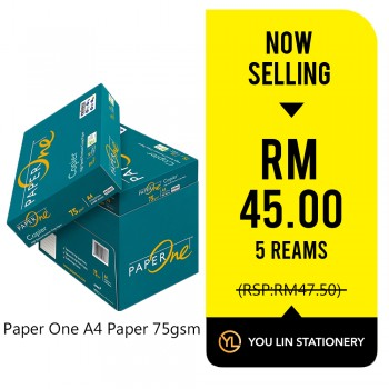 Paper One A4 Paper 75gsm-Promo
