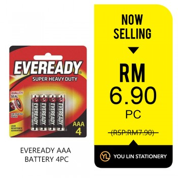 Eveready AAA Battery 4pcs-Promo