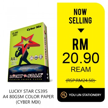 CS395 A4 80gm Colour Paper (Cyber Mix)-Promo