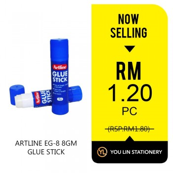 Artline 8gram Glue Stick - Promo