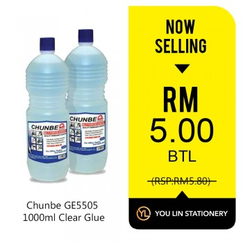 Chunbe GE5505 1000ml Clear Glue - Promo