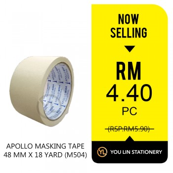 Apollo M504 Masking Tape 48mm-Promo