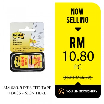 3M 680-9 Printed Tape Flags (Sign Here)-Promo