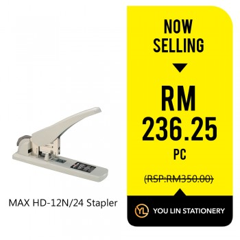 MAX HD-12N/24 Heavy Duty Stapler (Promo)