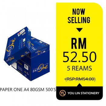 Paper One A4 Paper 80gsm-Promo