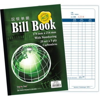"SBS 0008 7"" X 10"" NCR Bill Book (20 set X 3)"