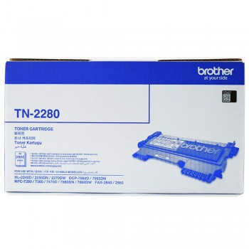 Brother TN-2280 Toner Cartridge - HIGH Capacity