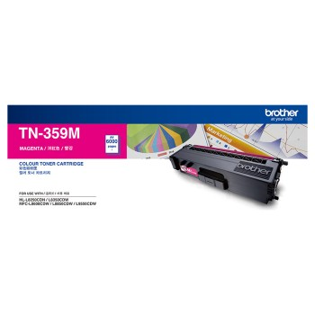Brother TN-359 Magenta Super High Toner